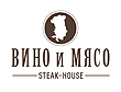 Steak-House «Вино и Мясо»